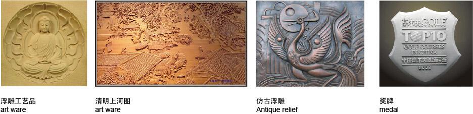 重型木工雕刻机样品