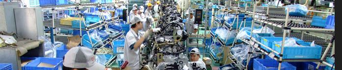 江苏中智工厂